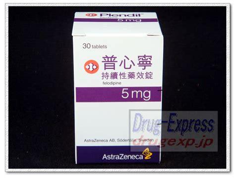 Prednisone 10mg Tablet Cad