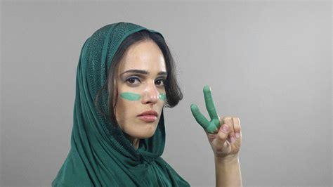Iranian Women Fashion