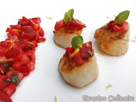cuisine vegane noix de jacques sauce fraise et basilic