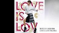 鄭秀文 2013最新專輯 LOVE IS LOVE 現已推出 - YouTube