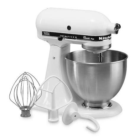 kitchenaid mixer stand classic qt kohl plus kohls shipped cash