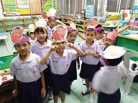 สดจากเยาวชน : คุณครูถอดบทเรียน กำลังใจให้พี่หมูป่า - ข่าวสด
