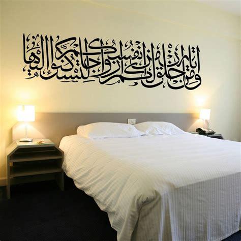 deco chambre bebe islam raliss com