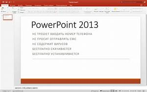powerpoint 2013 With powerpoint presentation templates free download 2013