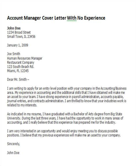 hr officer cover letter   experience cover letter