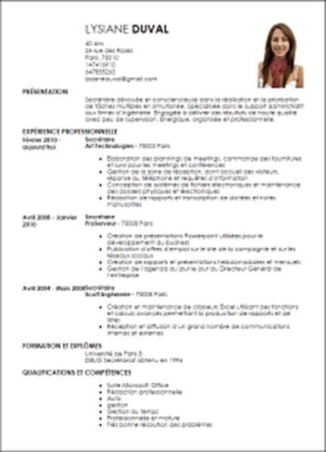 modele de cv secretaire administrative cv secr 233 taire exemple cv secr 233 taire livecareer