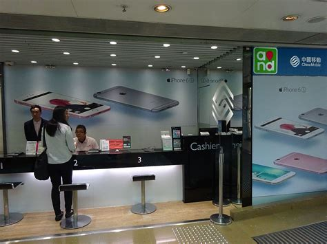 china mobile ltd cmhk