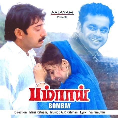 bombay songs  bombay mp tamil songs