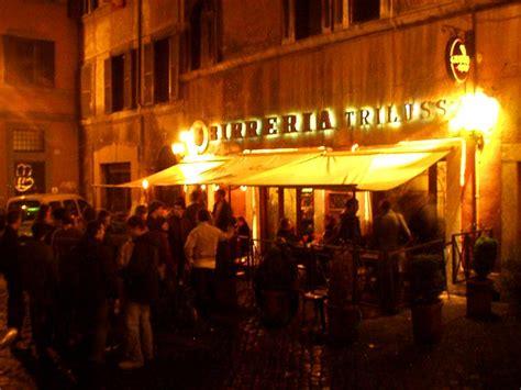 Drinks Tequila Le Notti di Roma