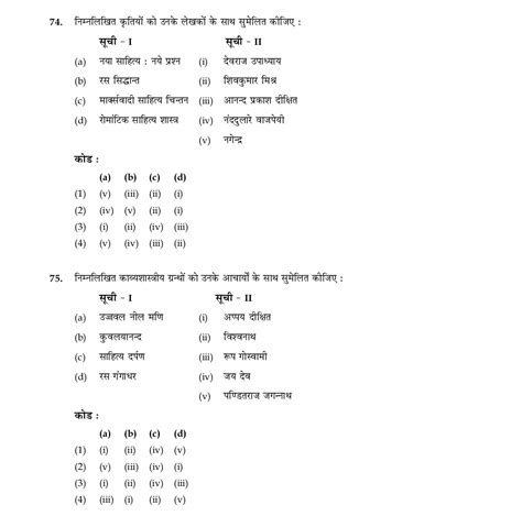 Omr Full Form In Hindi by Record Your Answers In The Omr Sheet Calculator