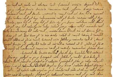 ottoman empire language history of the ladino language and its literature uw
