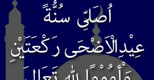 bacaan niat shalat idul adha tulisan arab  dp bbm