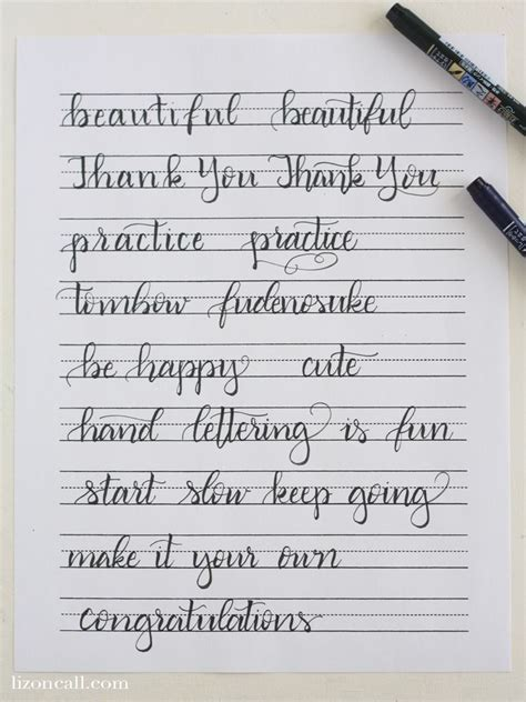 printable hand lettering practice sheets hand lettering tutorial hand lettering practice