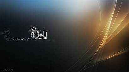 Islamic Background Wallpapers Ramadan Islami 4k Backgrounds