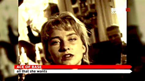 Ace Of Base «all That She Wants» (1992). Обсуждение на