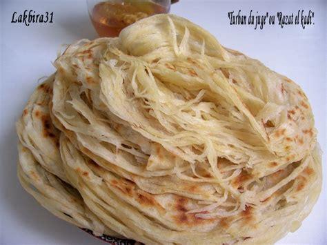 toute la cuisine que j aime les quot turbans du juge quot ou quot razat el kadi quot toute la cuisine que j aime