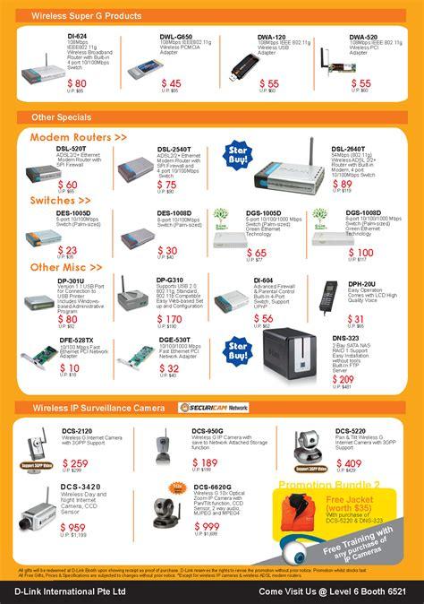 dlink ip price d link wireless g router wireless modem switches ip