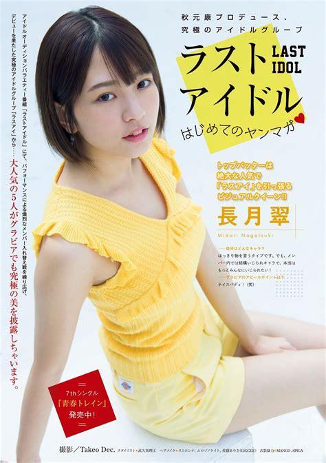 Nishimura Rika Nude Photonadja Bender Nude Pics