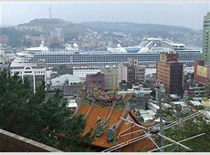 Cruises To Keelung, Taiwan Keelung Cruise Ship Arrivals