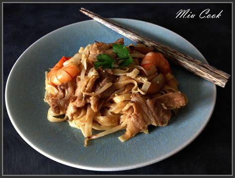 p 226 tes de riz saut 233 es au porc et aux crevettes miu cuisine et recettes