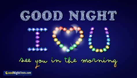 Good Night I Love You See You In The Morning