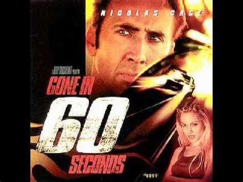 seconds soundtrack   car youtube