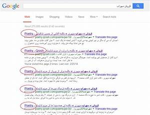 How To Prevent Google From Showing Sub Domain Name As Title In Search Result