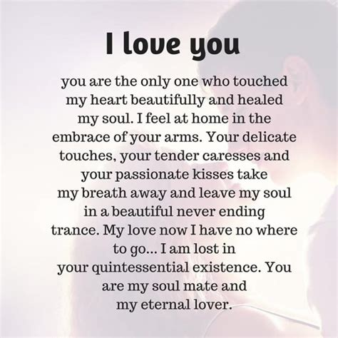 You Are My One And Only Quotes