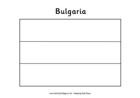 Bulgaria Flag Colouring Page