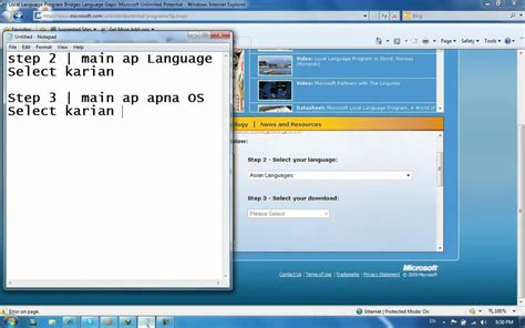 how to install windows 7 in urdu mp4