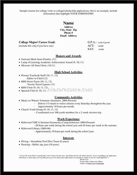 college scholarship resume objective exles objective for scholarship resume sle job resume sles