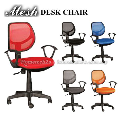 low back office chair mesh office chair low back mesh