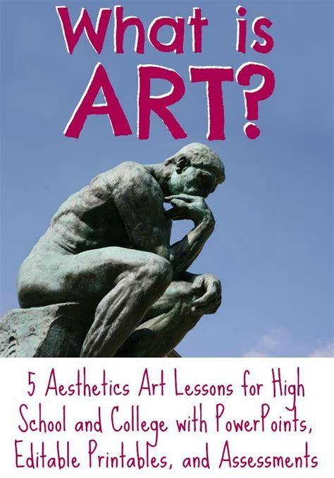 art  aesthetics lesson bundle op art lessons art