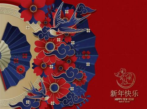 chinese  year traditional red greeting card
