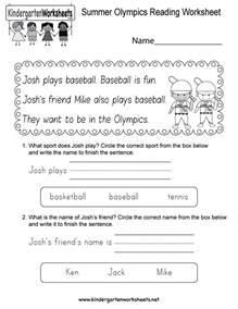 Free Kindergarten Reading Worksheets