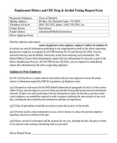 sle employment request form 9 exles in pdf