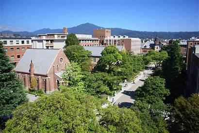 University Doshisha Japan Gaijinpot Graduate Kyoto App