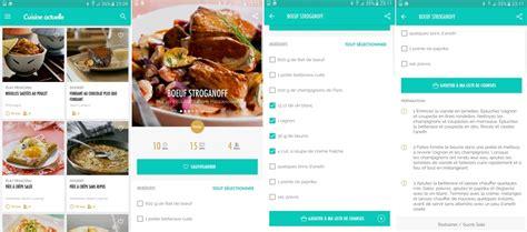 application recette cuisine 4 applications pour cuisiner à partir des ingrédients de