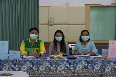 รายงานตัวนักเรียนโครงการห้องเรียนพิเศษม.1และม.4 - สตูลวิทยา