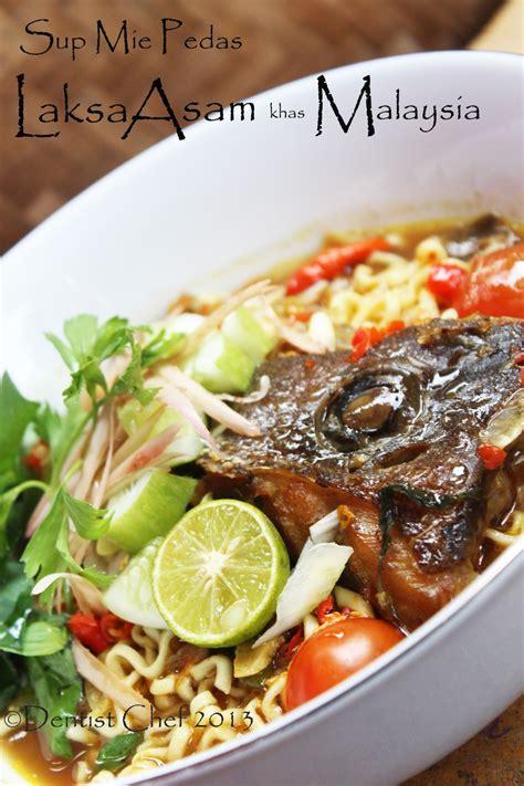 laksa asam fish head soup noodle grouper recipe spicy recipes malaysian dentistvschef sour