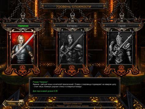 dungeon siege 3 2 player dungeon siege ii скачать торрент бесплатно на pc