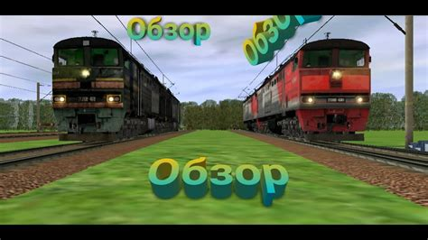 Trainz Simulator 12 Demo Download