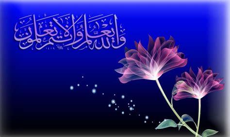 islamic wallpaper web wallpaper slamic