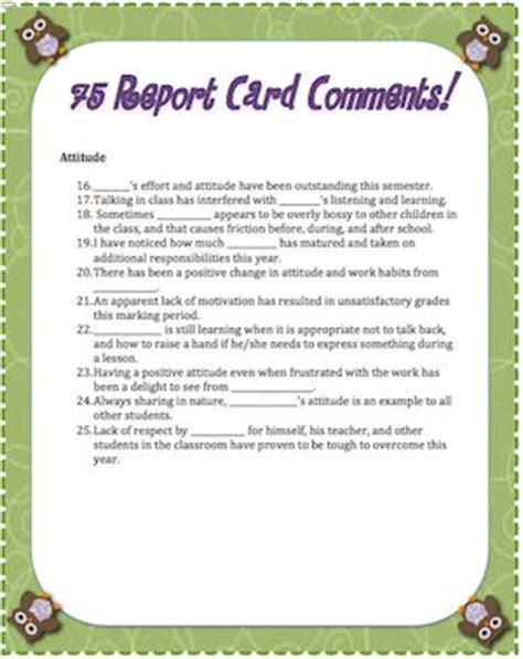 24 best report card comment samples images on 512 | 9488d01c295cd85617dc4670152e0027 positive comments work ethic