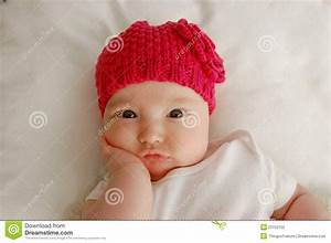 Thinking/skeptical Baby Stock Photography - Image: 23152152