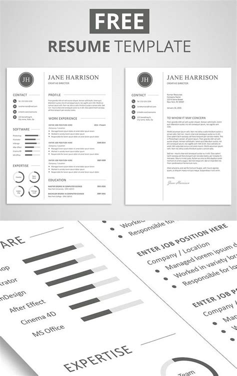 Cv Cover Letter Template by Free Resume Template And Cover Letter Free Psd Files
