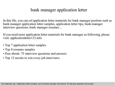 sample job application letter  bank officer