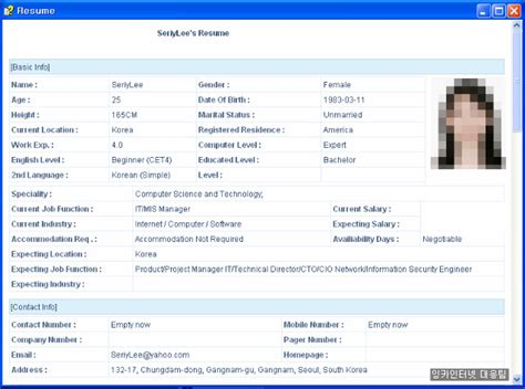 Important Personal Data In Resume by Image Personal Information On Resume