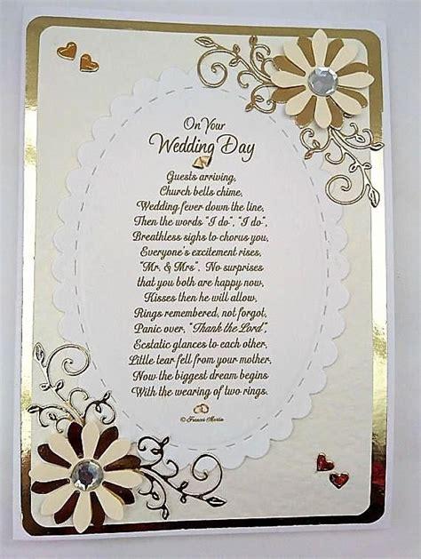 scottish tartan wedding card  goldcream   wedding