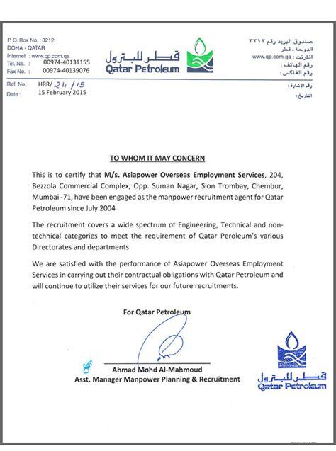 job offer letter dubai  asset asiapower overseas